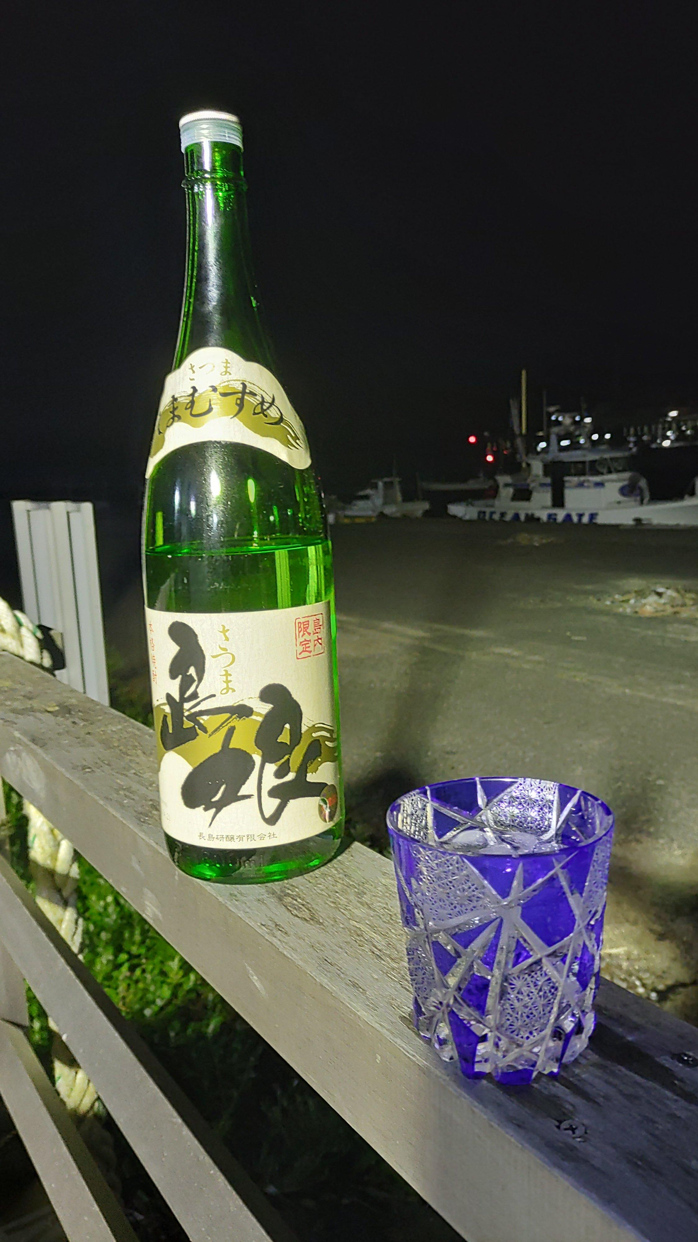 島娘&OCEAN GATE工作🎵🎵🎵